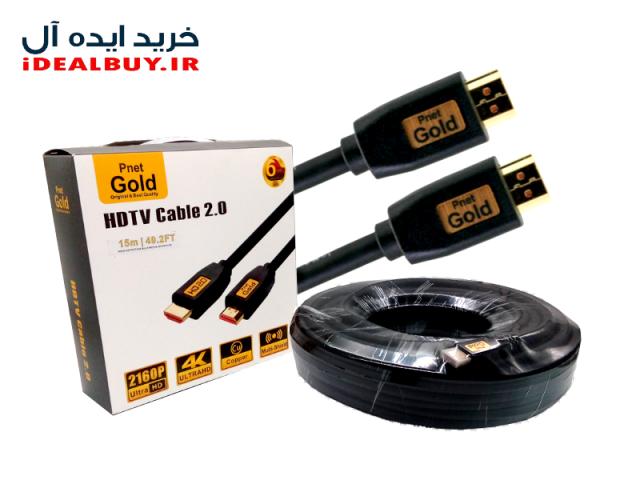 کابل  HDMI پی نت گلد 15 متری ورژن 2.0