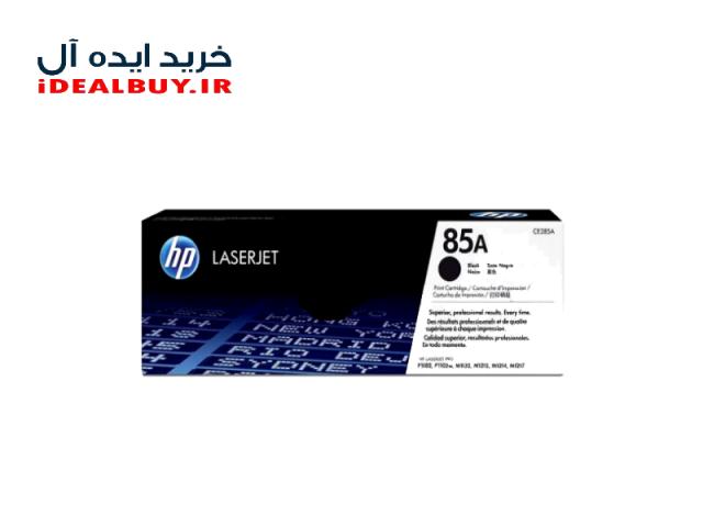 تونر کارتریج لیزری HP 85A