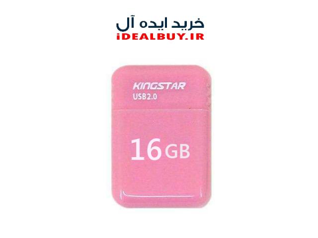 فلش مموری Kingstar sky USB KS211 16GB