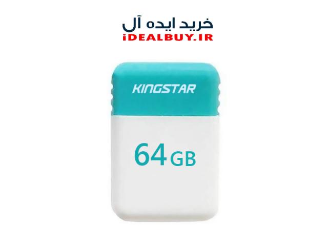 فلش مموری Kingstar sky USB KS212 64GB