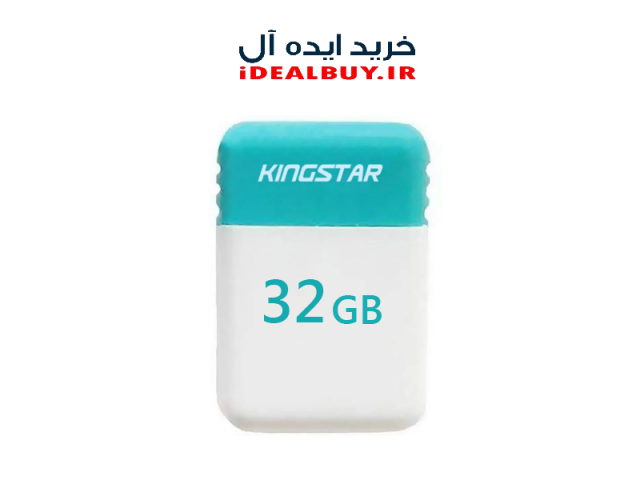 فلش مموری Kingstar sky USB KS212 32GB