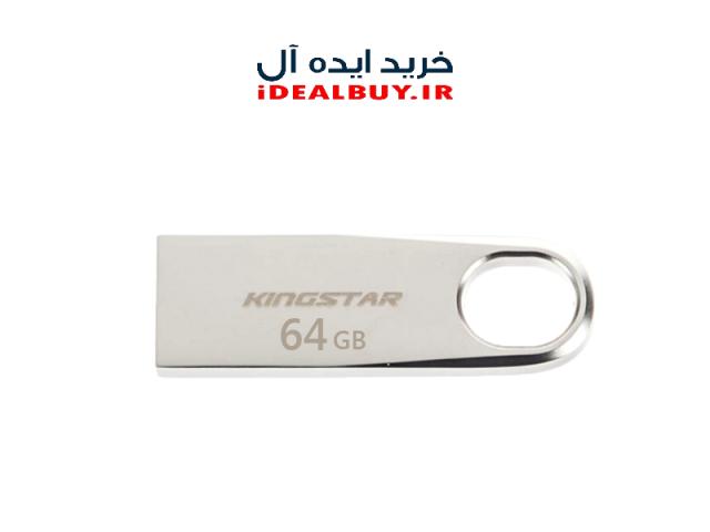 فلش مموری Kingstar KS220 64GB