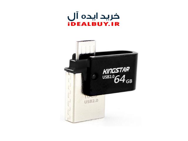 فلش مموری Kingstar S20 64GB