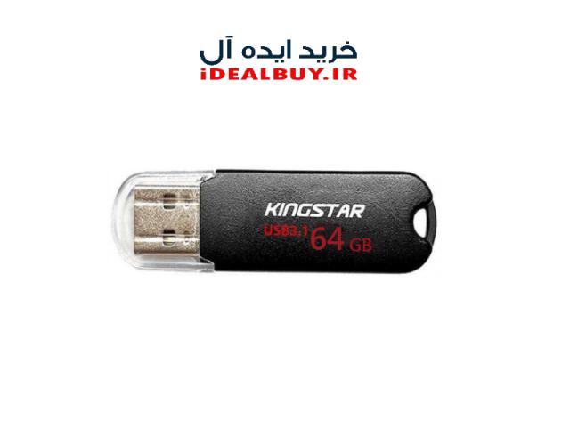 فلش مموری Kingstar KS300 64GB