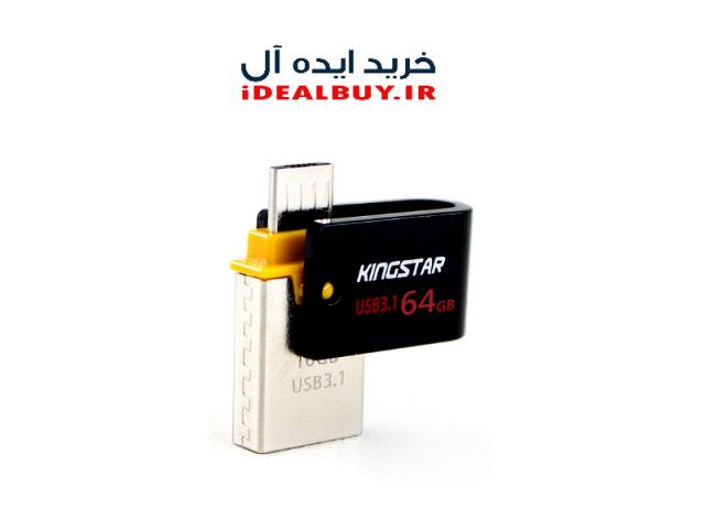 فلش مموری Kingstar S30 64GB