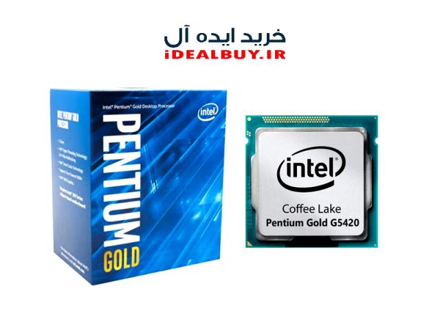 پردازنده Intel® Pentium® Gold G5420