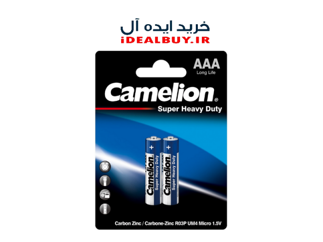 باتری نیم قلم  Camelion AAA Super Heavy Duty Batteries 2 Pack