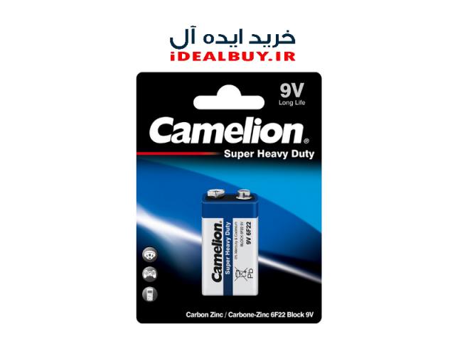 باتری کتابی Camelion Super Heavy Duty 9V Battery