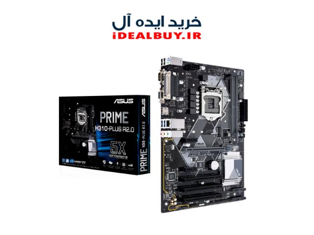 مادربرد ASUS PRIME H310-PLUS R2.0