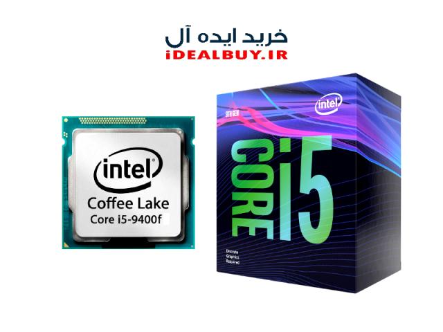 پردازنده Intel® Core™ i5-9400F