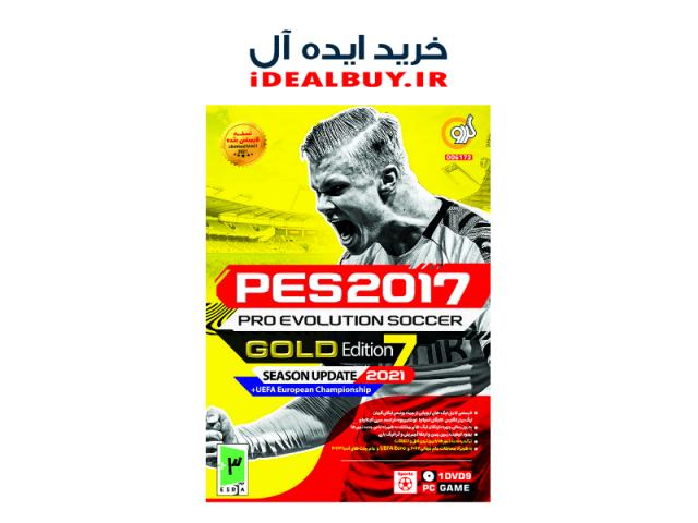 بازی گردو PES 2017 Pro  Update 2021 Gold Edition 7