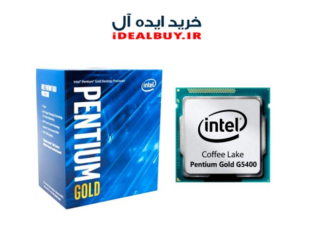 پردازنده Intel® Pentium® Gold G5400