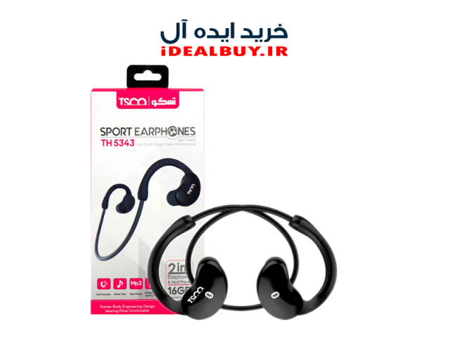 هدفون TSCO TH 5343 Bluetooth headphone