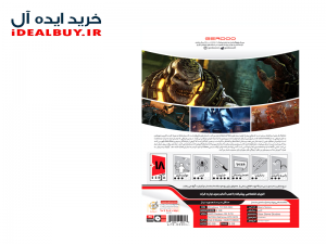 بازی گردو Gears Tactics Enhesari PC
