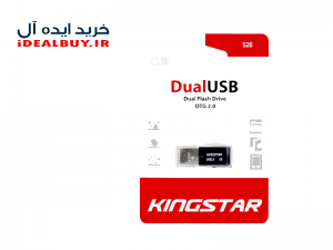 فلش مموری Kingstar S20 16GB