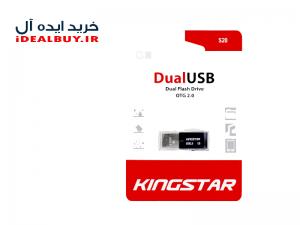 فلش مموری Kingstar S20 32GB