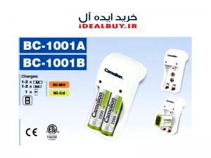 باتری  قلم TRUST AA Alkaline Batteries 2 Pack