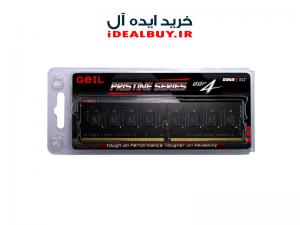 رم دسکتاپ Geil Pristine DDR4 2400MHz CL17 Single Channel Desktop RAM 4GB