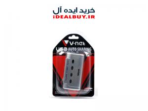 سوییچ V-net 4 PORT Data Switch USB Auto