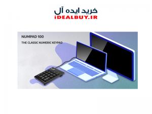 کیبورد Genius Numpad 100 Wired USB Numeric