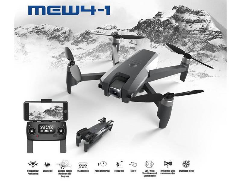 MJX MEW4-1 RC Quadcopter