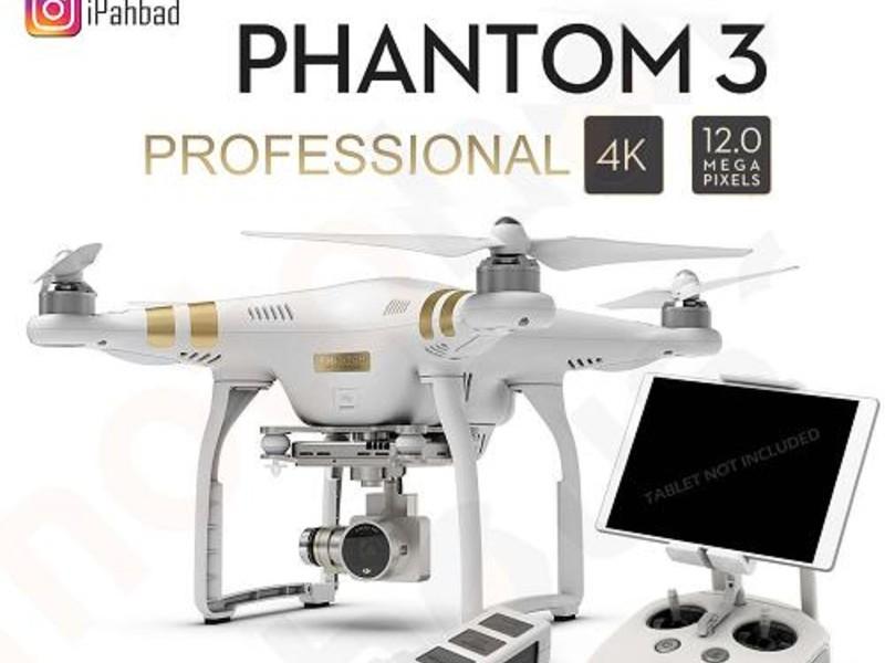 کواد کوپتر حرفه ای فانتوم DJI Phantom 3 Professional