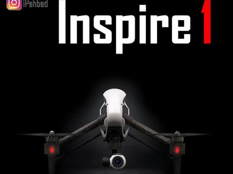 کوادکوپتر فوق حرفه ای DJI Inspire 1