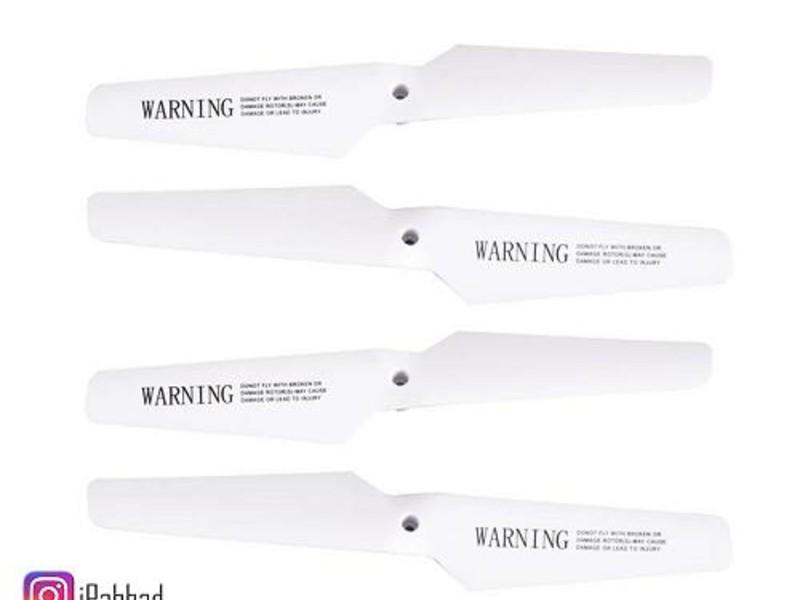 چهار ملخ اورجینال کوادکوپتر سیما مدل های X5-X5C-X5sc-X5SW
