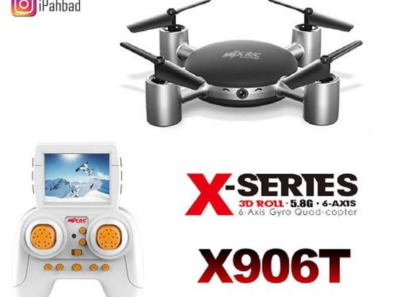 کوادکوپتر ام جی ایکس MJX-X906T