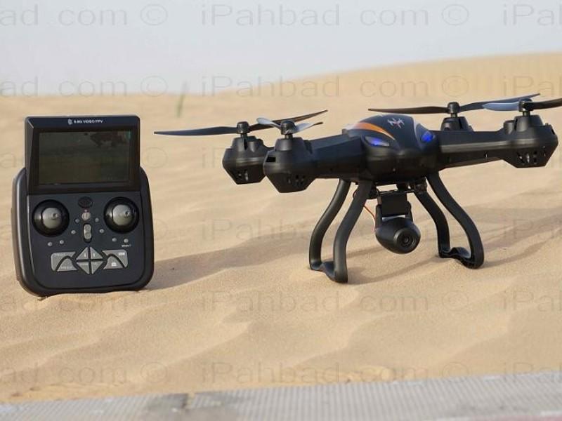 cheerson cx-35 drone