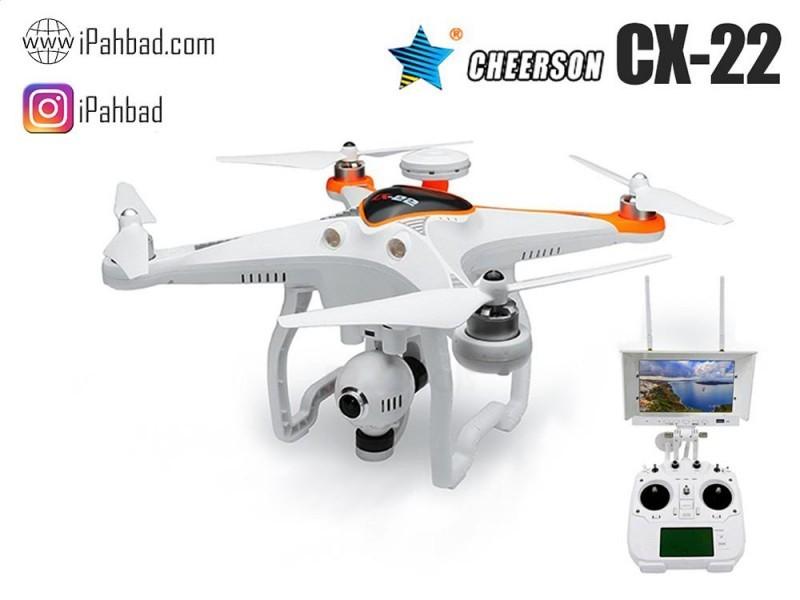 کوادکوپتر حرفه ای چرسون Cheerson CX-22
