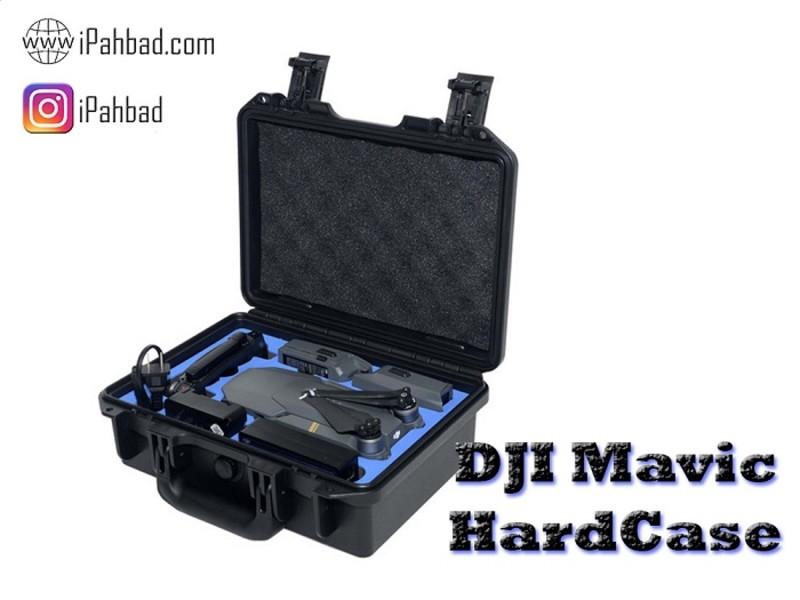 کیف هارد کیس ضدآب و ضربه مویک پرو و مویک پلاتینیوم Mavic HardCase