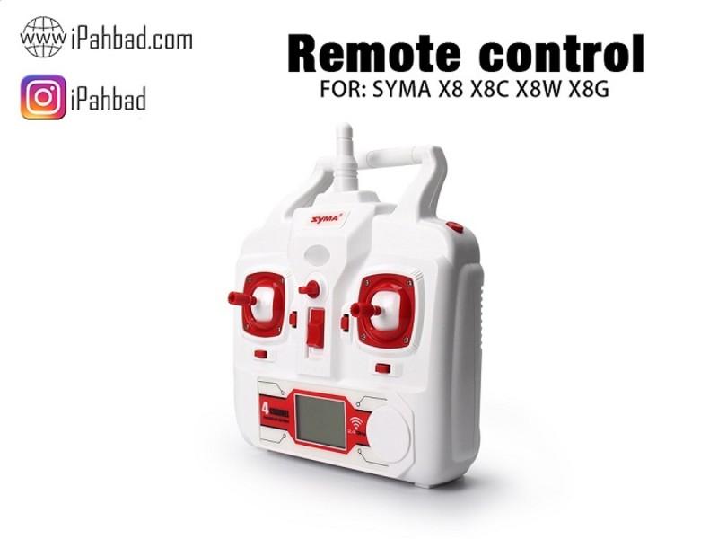 ریموت کنترل کوادکوپتر سایما مدل X8W