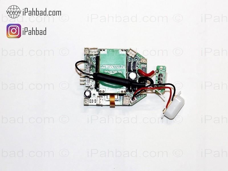 بورد کوادکوپتر WLtoys Q323