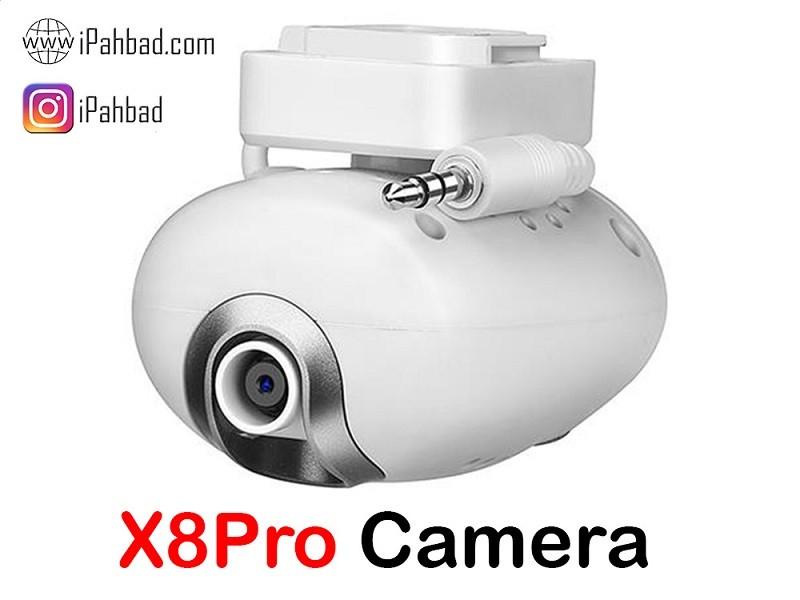 دوربین کوادکوپتر سایما X8Pro