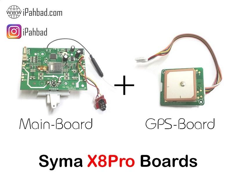 بورد اصلی + GPS سایما X8Pro