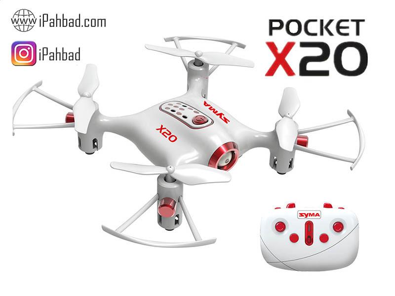 کوادکوپتر سایما X20 Pocket