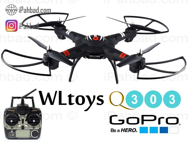 کواد کوپتر Q303 بدون دوربین
