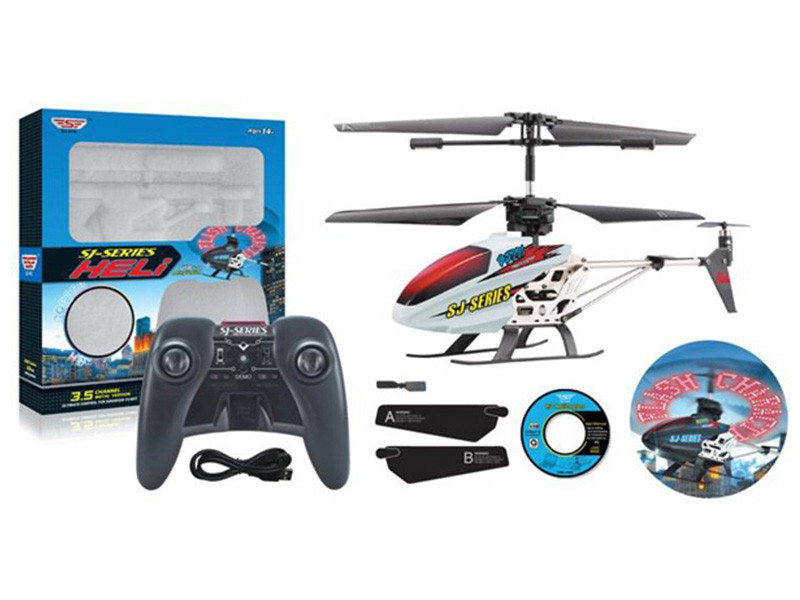 sj 991 rc heilcopter package