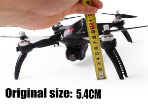 MJX Bugs 5W Landing Gear