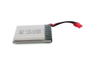 باتری کوادکوپتر سایما مدل X5HW