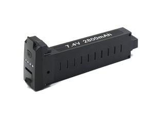 باتری کوادکوپتر SG906