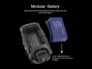 ویژگیهای باتری کوادکوپتر JJRC X12 Aurora