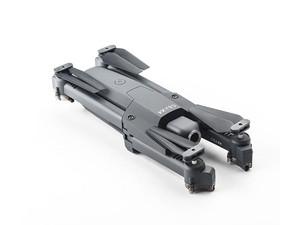 کوادکوپتر تاشو CSJ X4