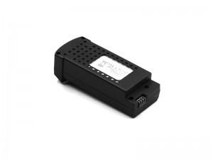 باتری کوادکوپتر ZLRC SG106