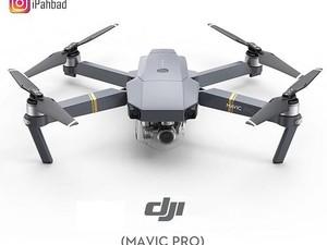 کوادکوپتر حرفه ای مویک پرو DJI Mavic Pro