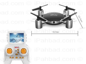 mjx-x906 [ipahbad.com] (7).jpg