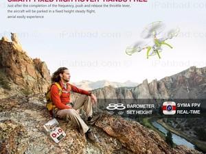syma x5hw [ipahbad.com] (2).jpg