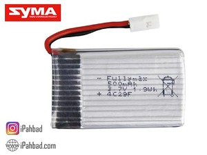 باتری کوادکوپتر X5 سیما 500mAh