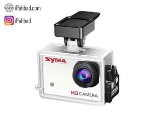 دوربین 8 مگاپیکسل کوادکوپتر سایما سری X8
